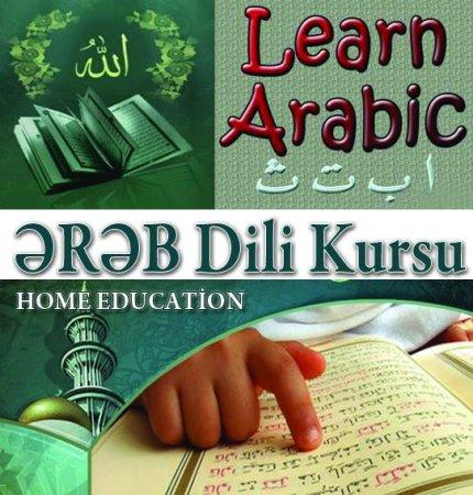 Ərəb dili kursları